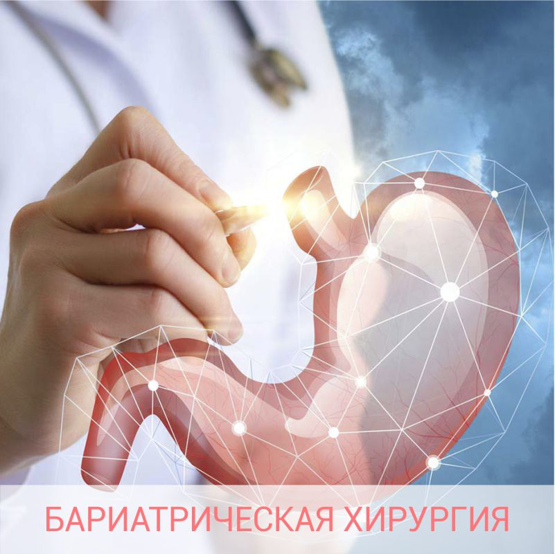 ДОМ - Dr. Can - Aesthetic center